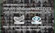 【終了】9/18(金)オンライン開催! 「マーケティングのためのデジタル教育最前線」 ~各社事例をもとに考える、新たなデジタルスキル開発の核心~