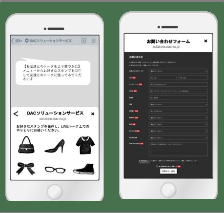【ブログ素材】LIFFクリエイティブ