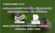 【終了】セミナー開催!10/13(火)|AudienceOne®×GCP™で実現する、はじめてのCDP活用~小さく始めて大きく育てる、『CDP EGG』のご紹介~