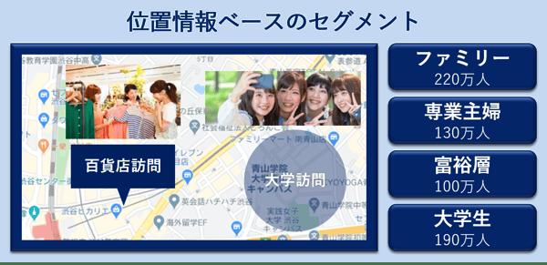 FS挿絵_1