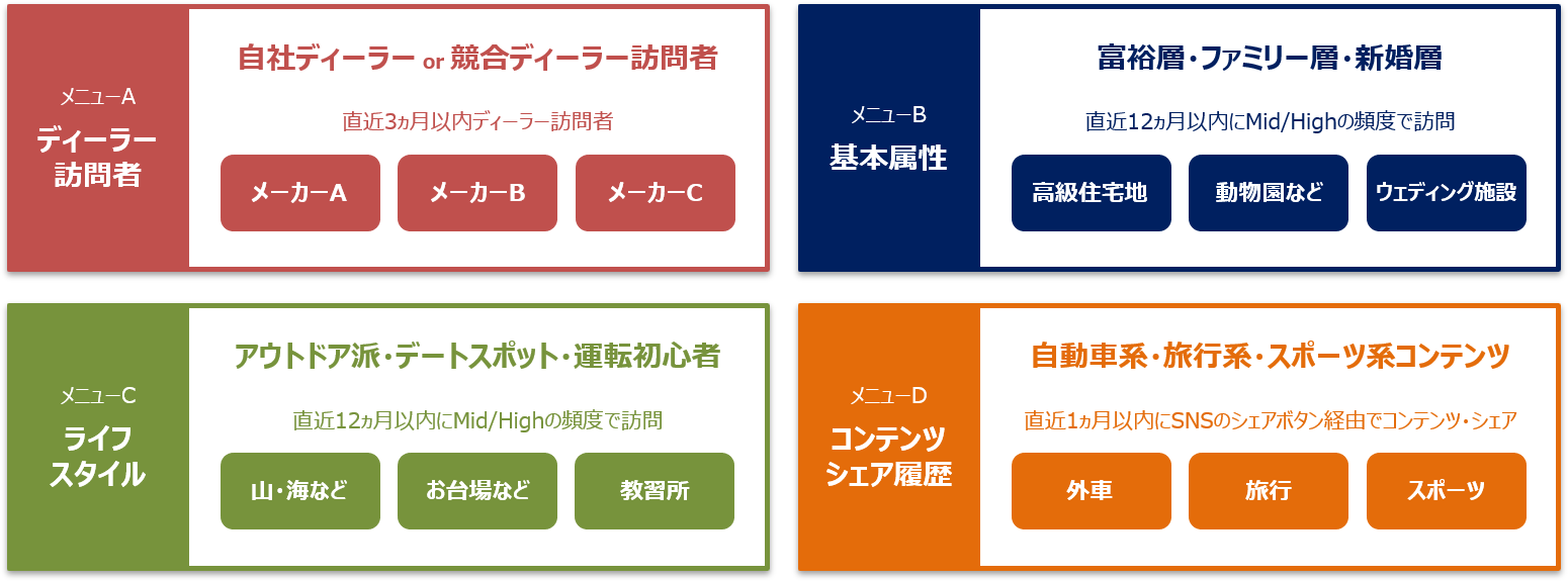 FS挿絵_3
