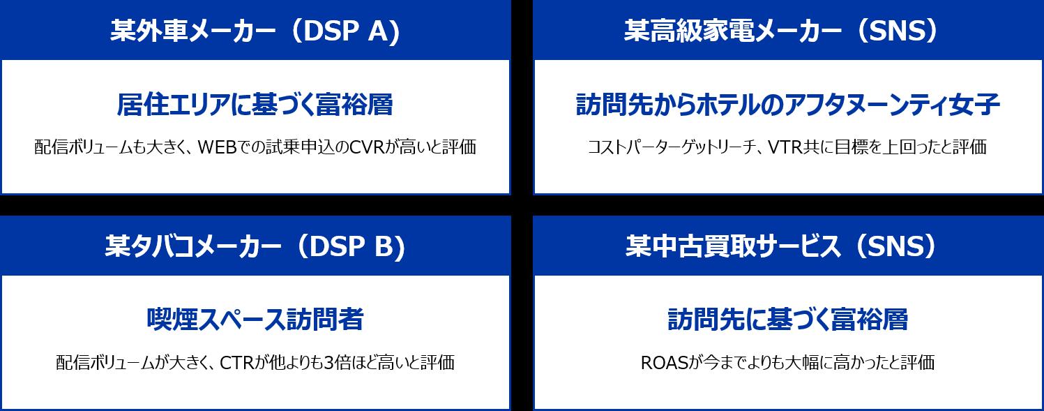 FS挿絵_4