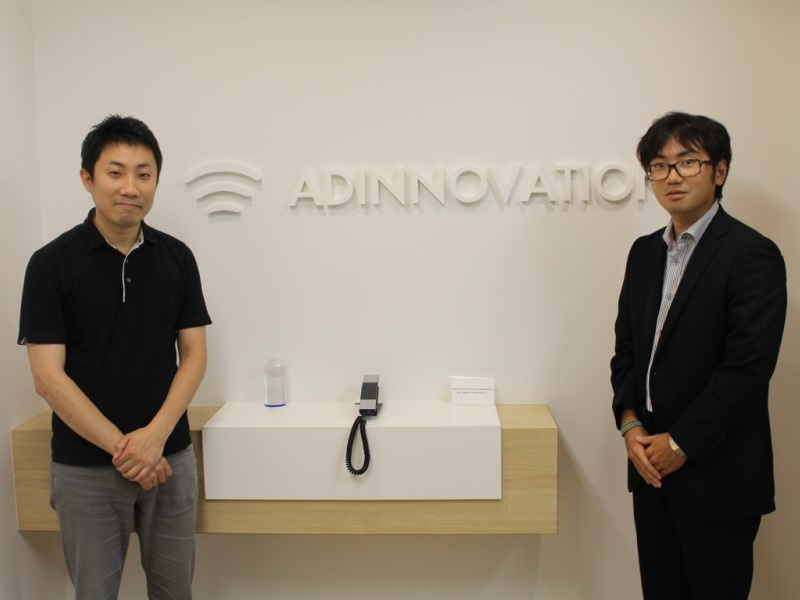 adinnovation_800_600