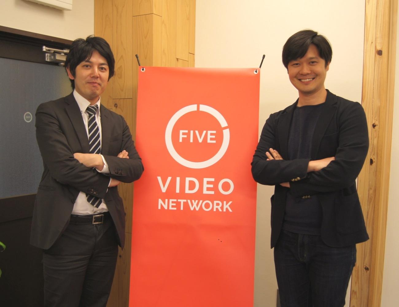 FIVE Main