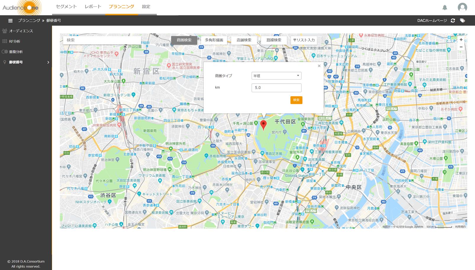 aone-location-segment-image1