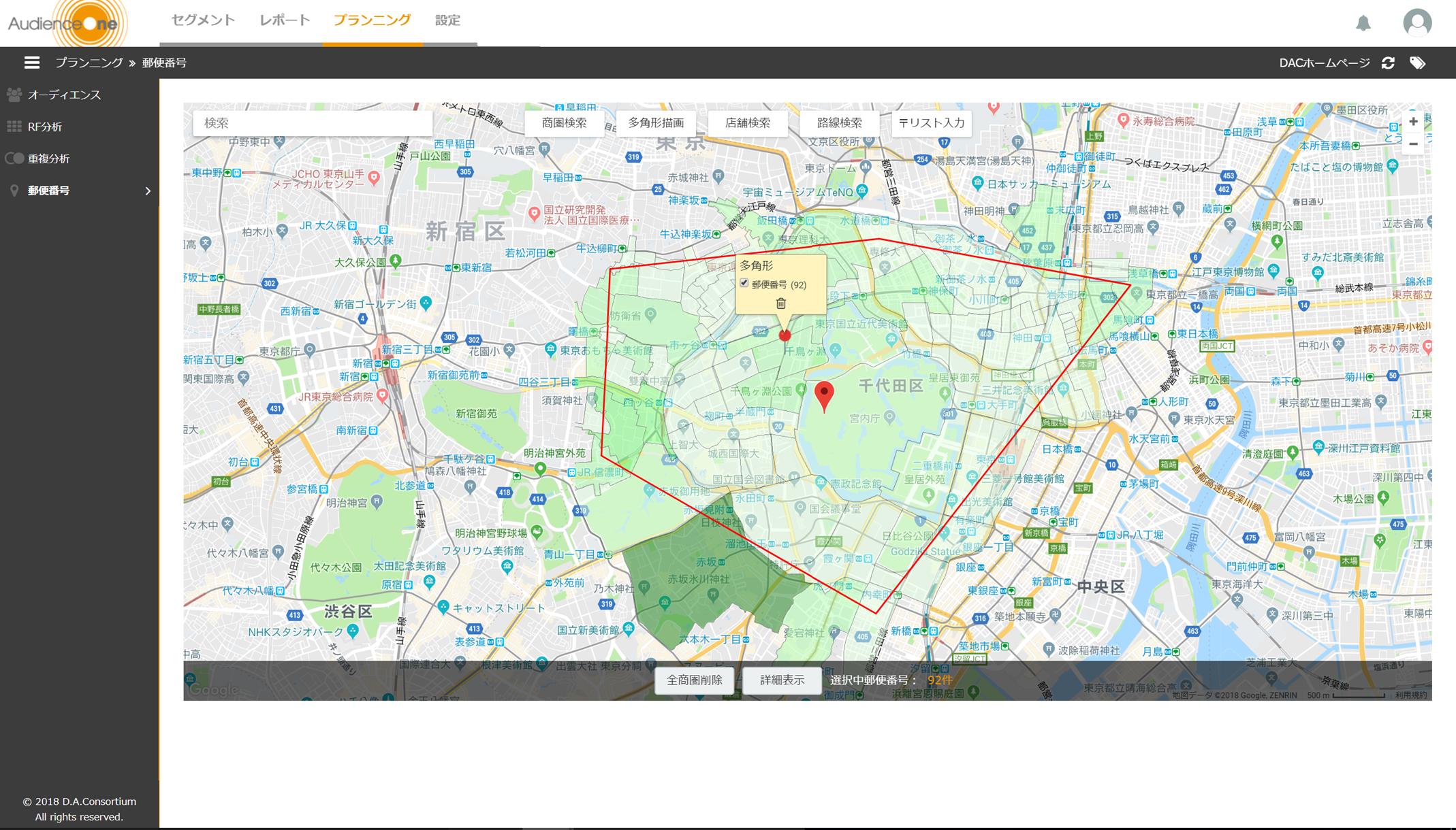 aone-location-segment-image2