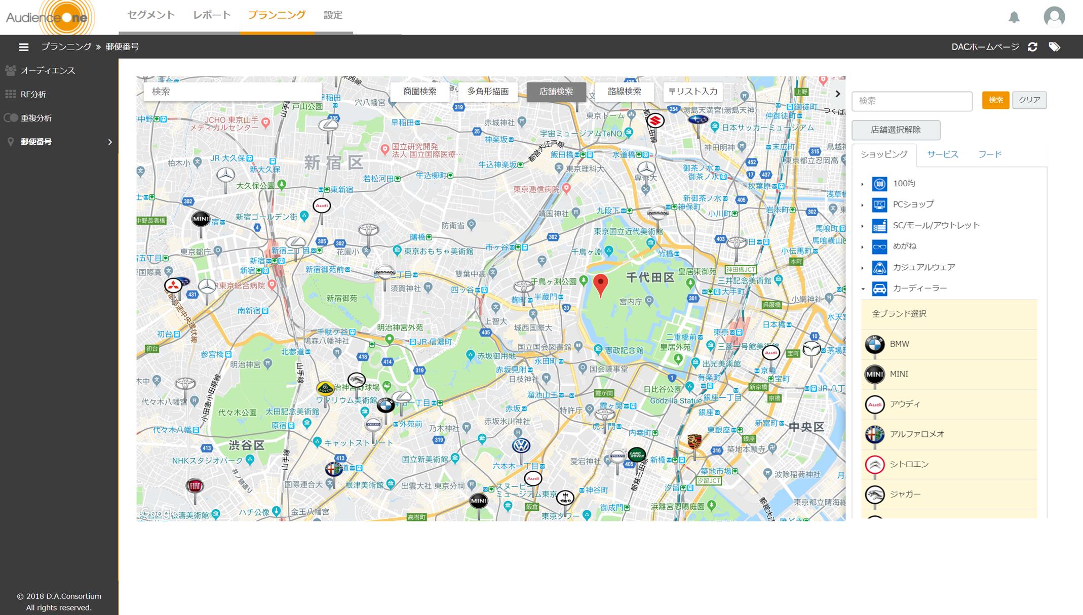aone-location-segment-image3