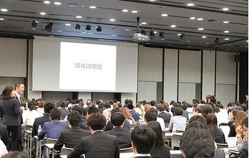【終了】2018年秋 DAC媒体説明会開催のお知らせ