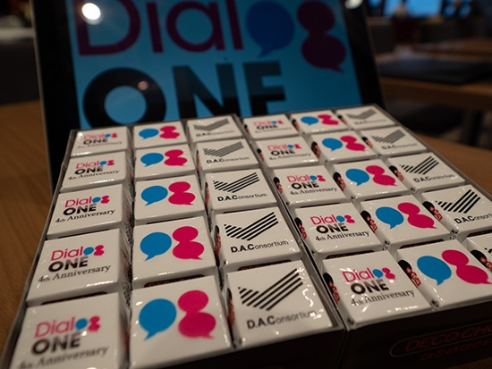 dialogone-birthday-01