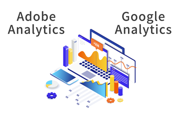 Adobe Analytics と Google アナリティクス の違い