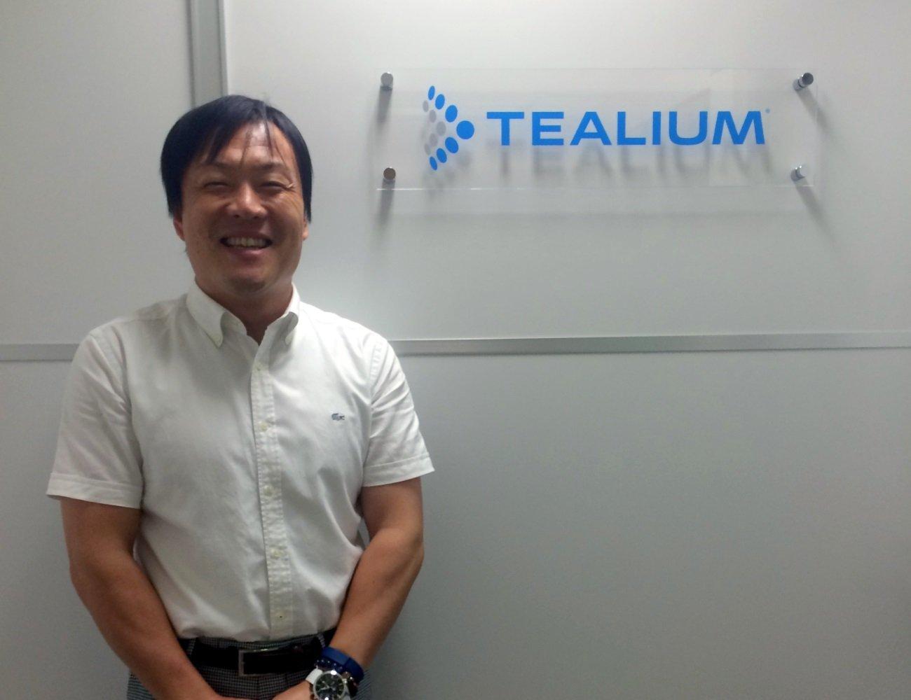 tealium_main