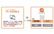 引越し検討層にアプローチ!「LIFULL HOME'S」データを活用した広告配信のご紹介