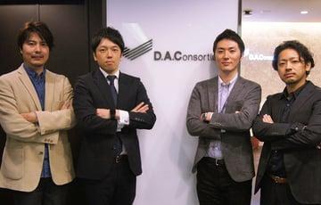 「アプリ」プロモーションの最新トレンドとは/DACのアプリプロモーション総合支援プロジェクト:A.P.C