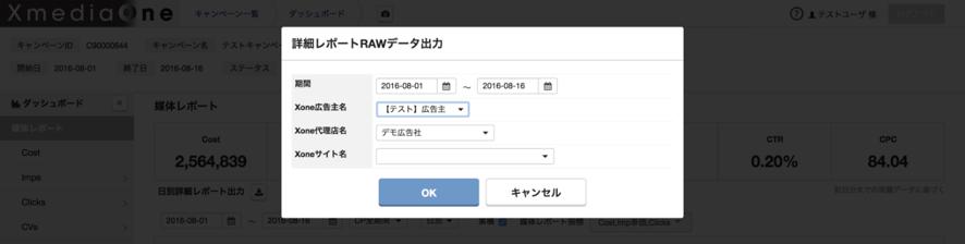Xone-dashboard4