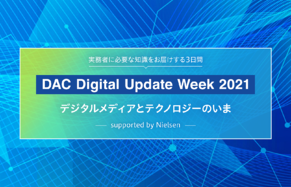 digital-update-2021_thumb