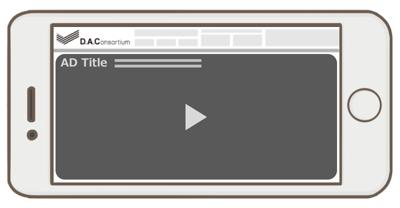 動画広告の種類 1