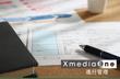広告の進行管理業務を標準化! XmediaOne® 進行管理