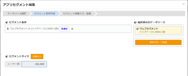 blog_crossdevice_image3