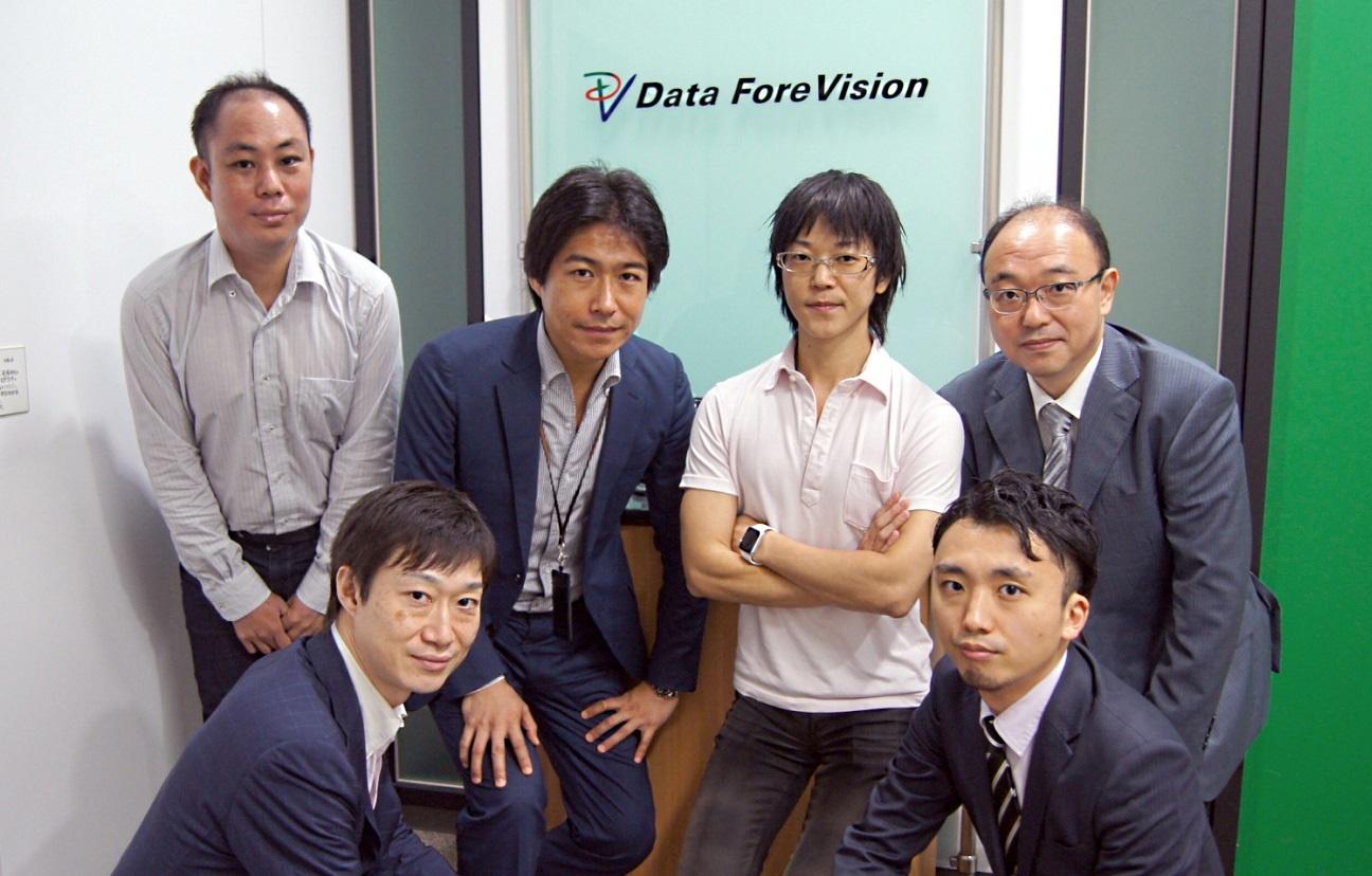 「金融―Fintech」の分野でオーディエンスデータ活用の新たな取り組み/データ・フォアビジョン様 対談