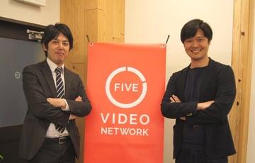 若年層に圧倒的なリーチを誇るスマホ動画プラットフォームを提供!ファイブ株式会社 菅野 圭介 氏インタビュー