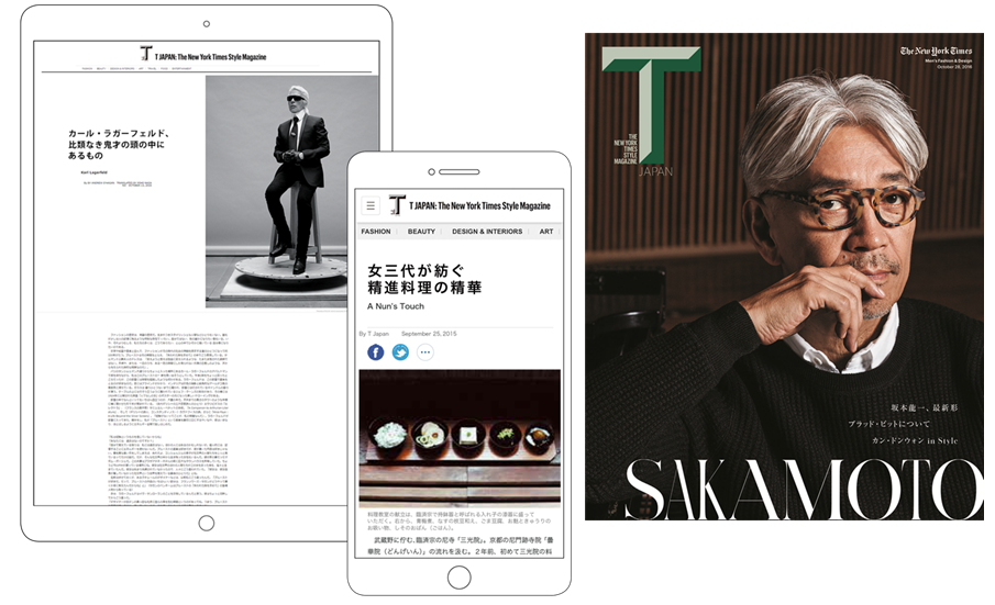 tjapan-web_image