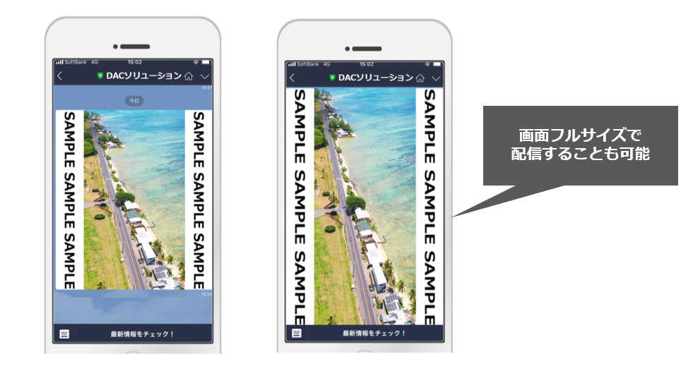 イメージマップの配信機能に動画フォーマットが追加